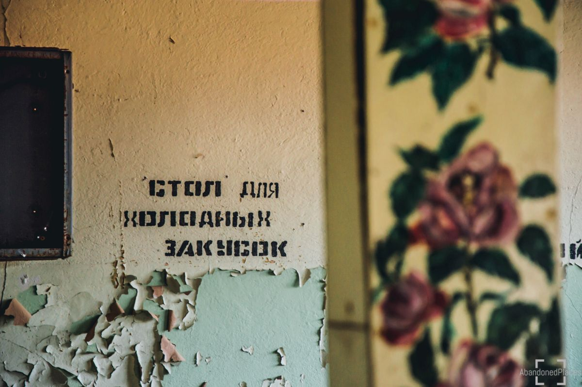 Opuszczony Poradziecki Szpital Wojskowy
